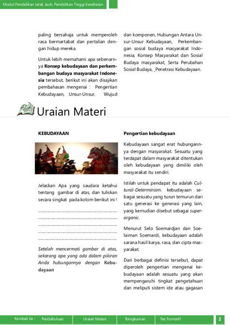 Masyarakat Indonesia konsep kebudayaan dan perkembangan sosial budaya