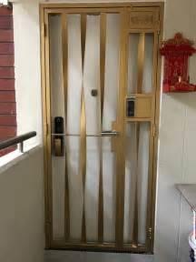 my digital lock samsung digital lock and yale gate