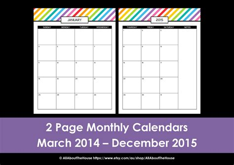printable monthly day planner 2015 my 2015 printable rainbow daily planner