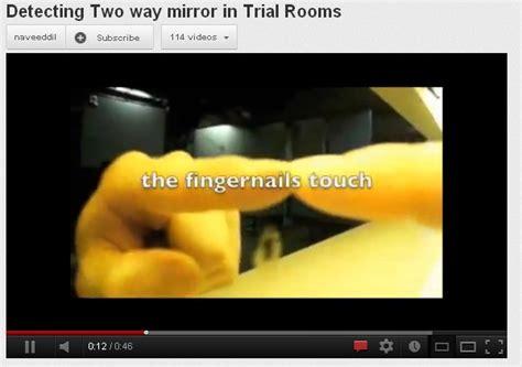 Cermin 2 Arah la segaar waspada cermin 2 arah