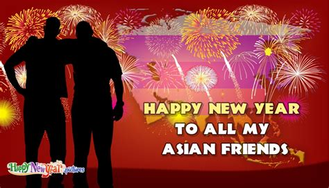 wish all my friends happy new year 28 images happy new