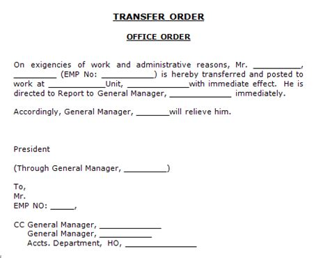 Transfer Letter Format For Bank Employee Transfer Order Letter Format