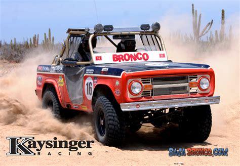 baja bronco for sale baja broncos for sale autos post