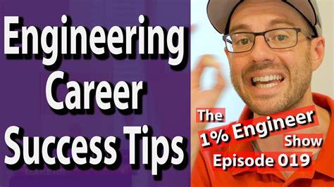 engineering career advice forum 2017 2018 2019 ford