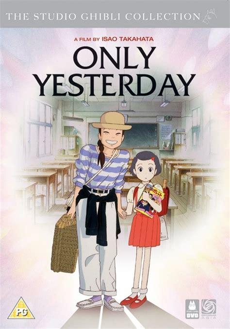 studio ghibli film izle only yesterday dvd cover movie poster society for