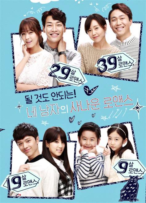dramacool korean movies mrs cop http www dramacool com drama detail mrs cop