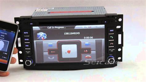 all car manuals free 2007 hummer h3 navigation system hummer h3 2006 2007 2008 2009 gps navigation system radio youtube