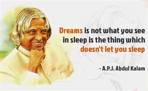 apj abdul love story motivational story dr a p j abdul kalam