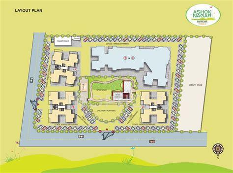layout plan of new ashok nagar harshad ashok nagar phase i in hadapsar pune price