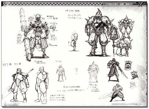 monster hunter illustrations art book set anime books