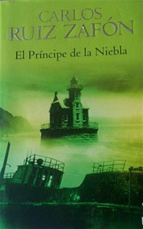 1000 images about literatura juvenil on literatura libros and matilda roald dahl