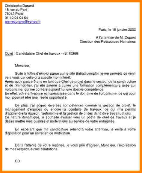Exemple Lettre De Motivation Interne 9 Lettre Motivation Modele Lettre Officielle