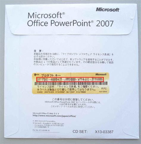 microsoft powerpoint 2003 templates microsoft office powerpoint 2003 design templates