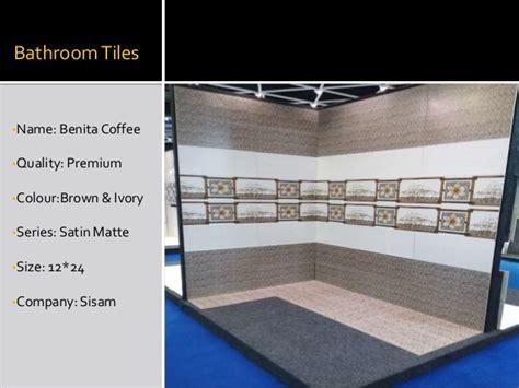 slide bathroom graylac new floor bathroom tiles chandigarh floor tiles wall tiles chandigarh