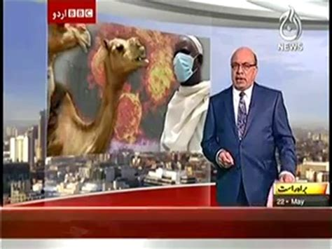 bbc urdu sairbeen on aaj news – 22nd may 2014 | tv.com.pk