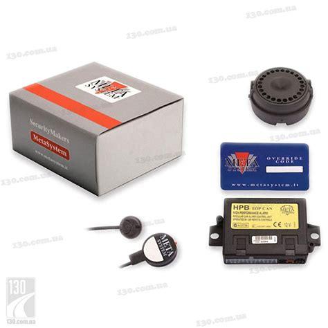 Alarm Motor Honda honda car alarm release date price and specs