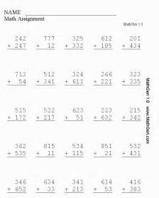 free math worksheets for k 6 teacher lesson plan