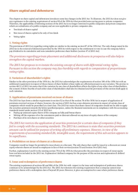 section 90 companies act companies act 2013 key highlights and analysis