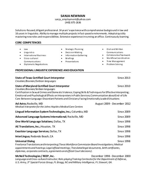 Linguist Resume by Newman Linguist Resume 2015
