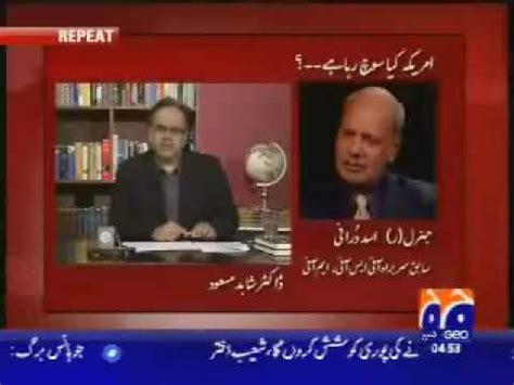 watch live geo tv geotv news youtube