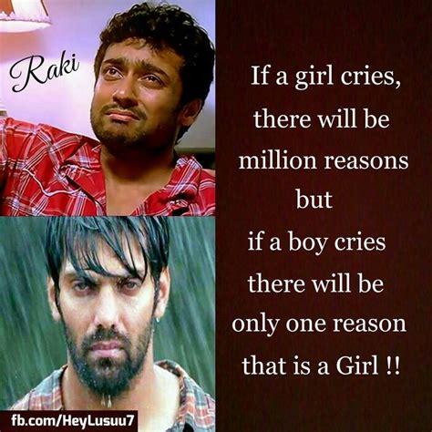 images of love failure malayalam love failure girl crying quotes malayalam inspirational