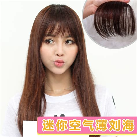 thin bangs hairpieces thin bangs hairpieces best 25 sew in with bangs ideas on