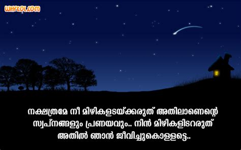 malayalam death quotes malayalam cute autograph words friendship quotes