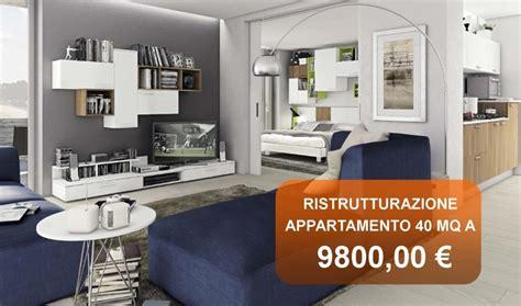 arredare monolocale 40 mq ristrutturazione appartamento a roma 40 mq a 9800