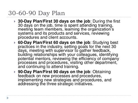90 days sales plan gse bookbinder co