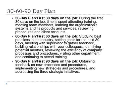 90 days sales plan gse bookbinder co