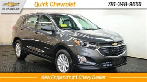 new chevrolet equinox in braintree | quirk chevrolet