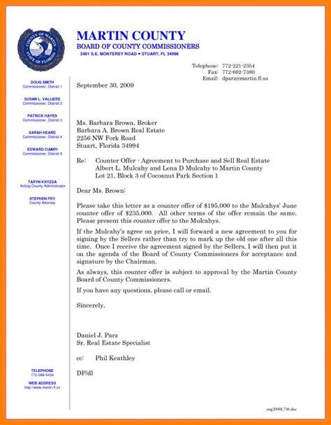 Business Letter Offer