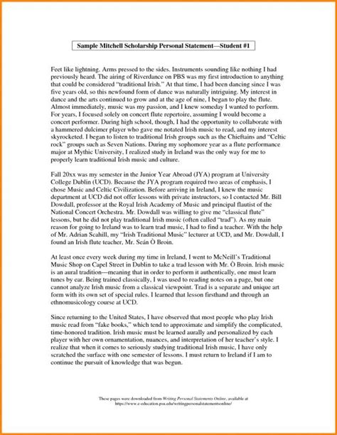 pattern of writing acknowledgement notary letter template template business