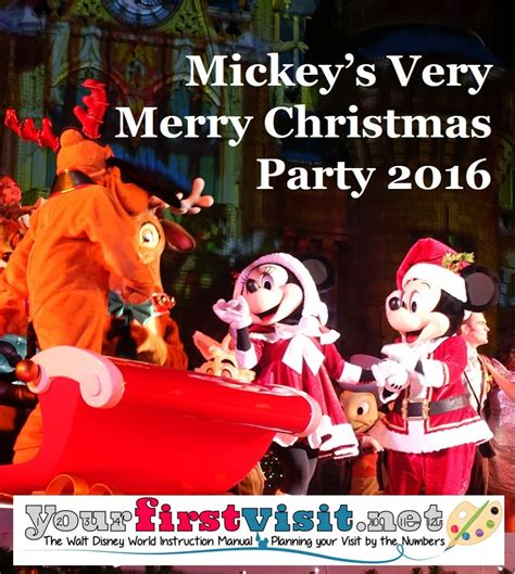 review the 2016 edition of mickey s very merry christmas