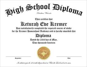 Blank Diploma Templates by High School Diploma Template Printable Certificate