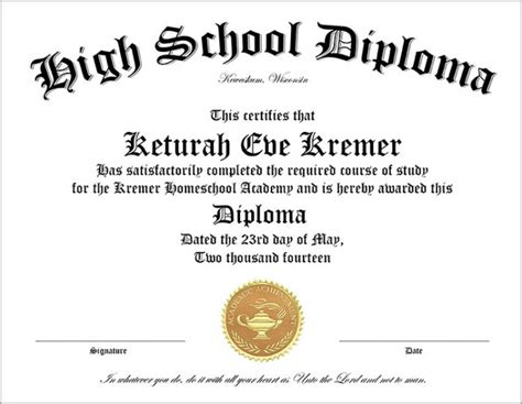 high school diploma certificate template 10 free certificate of completion template