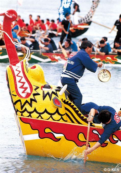 dragon boat guide haarii dragon boat races okinawa island guide