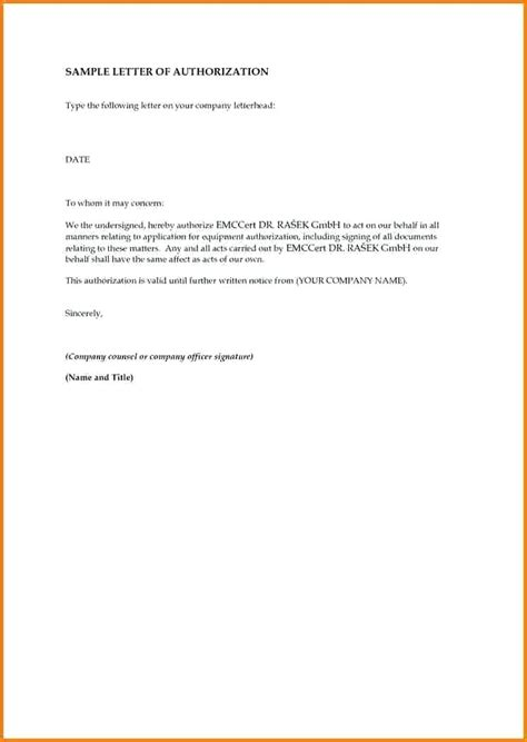 authorization letter for new sim card authorization letter lost sim card 28 images request