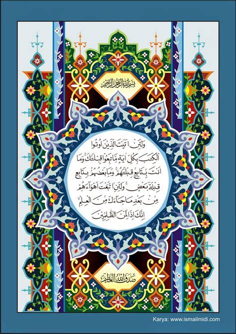 tutorial kaligrafi mushaf contoh hiasan mushaf panduan kaligrafi