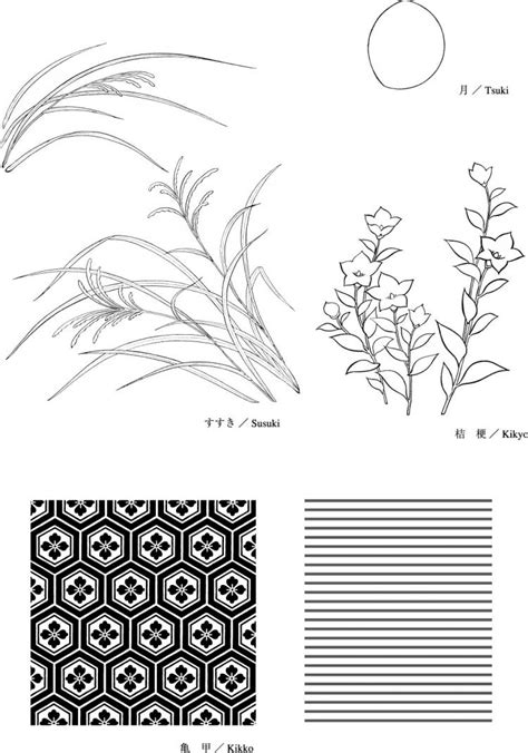 Line drawing of flowers - (93521) Free EPS Download / 4 Vector