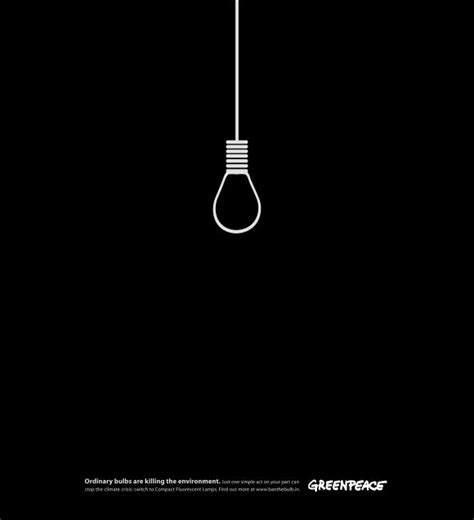 who s in that commercial archives page 2 of 4 adwhois ambient ad the creative crowd