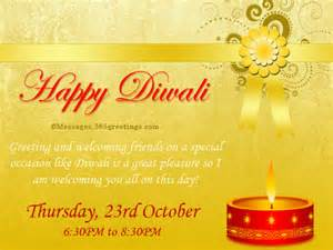 diwali invitation wordings 365greetings