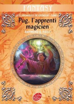 pug l base pug l apprenti magicien raymond elias feist fiche livre critiques adaptations