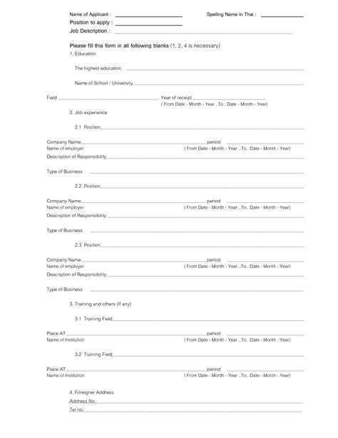 fill in template resumes fill in the blanks resume exle fill in the
