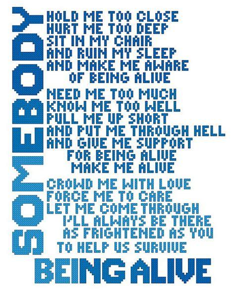 pattern lyrics being alive sondheim lyrics cross stitch pattern download