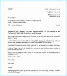 Anschreiben Bewerbung Schülerpraktikum 11 Bewerbung Sch 252 Lerpraktikum 9 Klasse Rechnungsvorlage