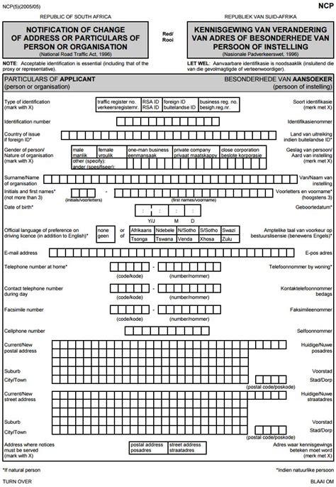 pt enatis regulationaimplementation ncp form