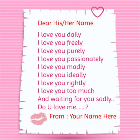 happy valentines day letter to boyfriend happy day letter with your name