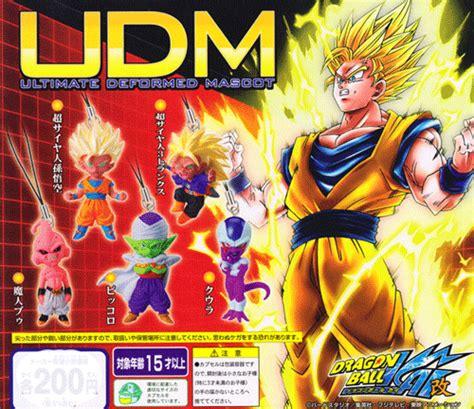 One Udm udm volume1 cooler set gif