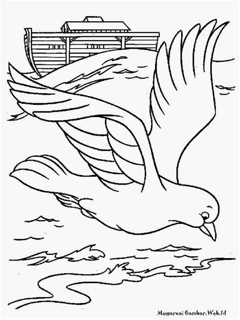 Daftar Mewarnai Gambar Burung Beo